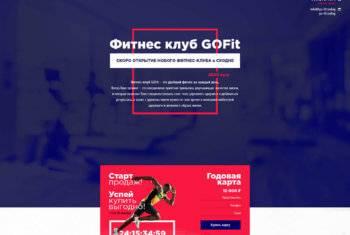 WEB дизайн (ТОП-5)