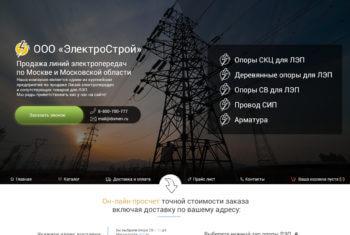 lep-pea.ru