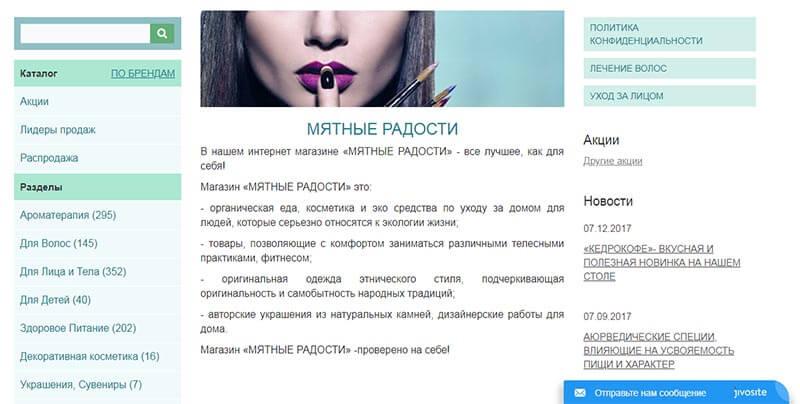 «умный» каталог для интернет магазина