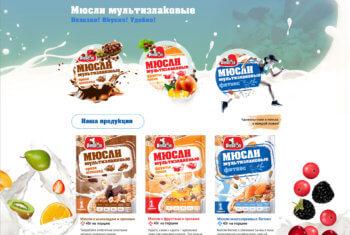 musli.prpreston.ru
