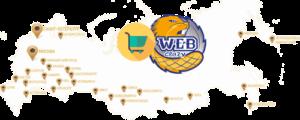 Мы делаем интернет магазин по всей России