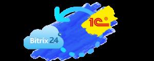 Интеграция 1С с сайтом битрикс