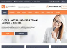 Элементы веб дизайна