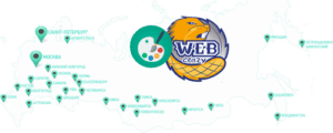 Разработка веб дизайна для сайта