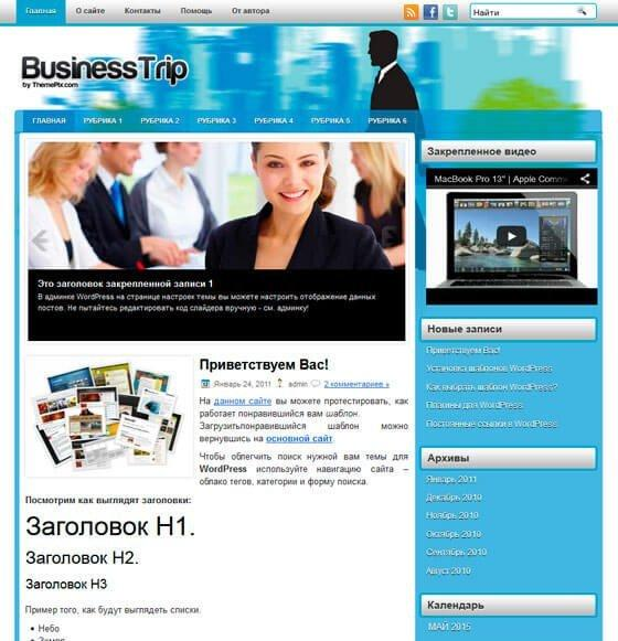 Обзор готовых решений для бизнеса в сфере финансов