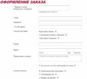 Разработка дополнительных модулей для сайта