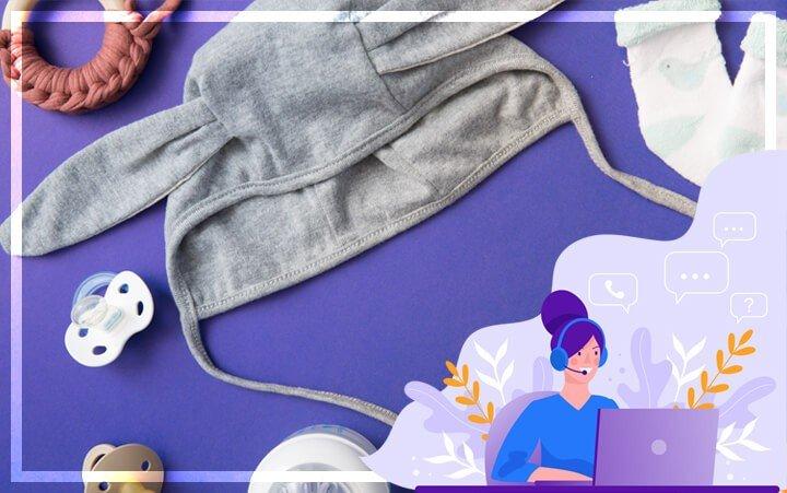 Онлайн-чат в сфере Розничная продажи детской одежды
